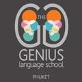 The Genius Language School logo